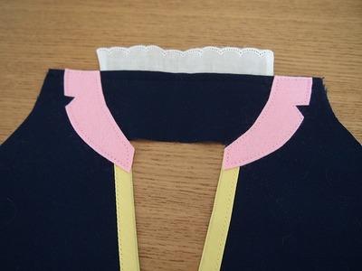 衿を縫いつける